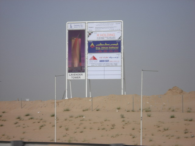 Sign Board of Lavender Tower