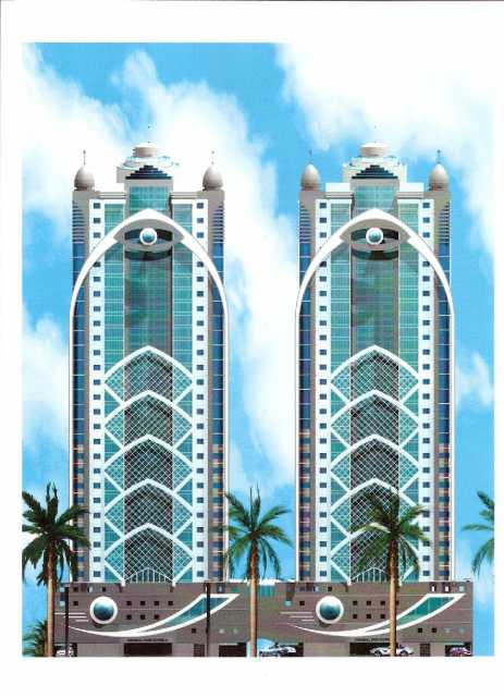 Tawakal Twin Towers